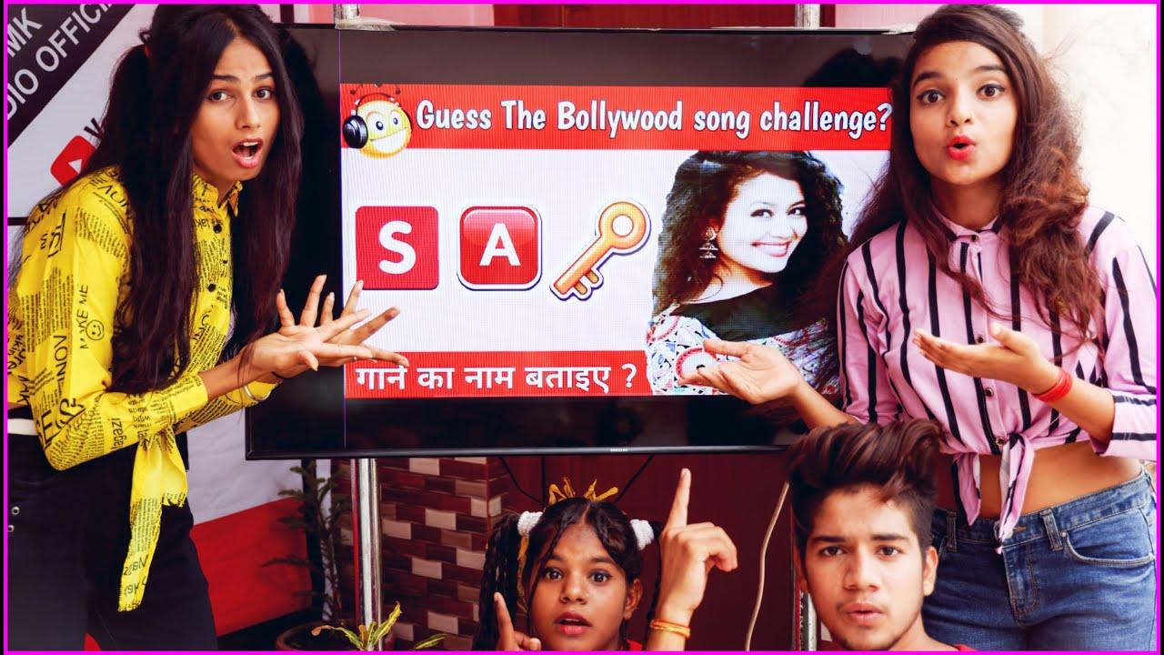 🧐🤓Emoji 🎵Music Challenge | Kon Jitega Challenge 🏆 | Payal Kunal Kavita Antima | Mk studio vlog
