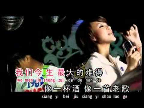 wo de hao xiong ti ( special request for Bro KS & AK at MEDAN )