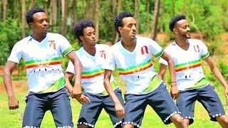 Eyob Yeshanew - Habesha ሐበሻ (Amharic)