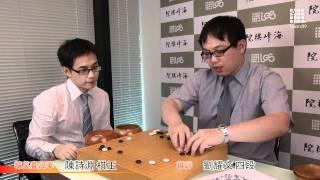 LGS精彩好棋_2011中日精英賽16強_陳詩淵vs小县真樹
