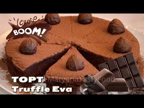 ТОРТ ТРЮФЕЛЬ ЕВЫ/Cake Truffle Eva