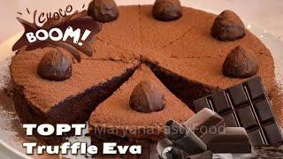 ТОРТ ТРЮФЕЛЬ ЕВЫ ШОКоладный Торт без Муки ✧ Cake Truffle Eva ✧ Марьяна