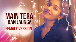 Main Tera Ban Jaunga Female Version | Teri Ban Jaungi Cover | Kabir Singh  | Prabhjee Kaur Songs