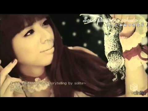 Lolitawork Libretto ~Storytelling by solita~ (sub español + lyrics)