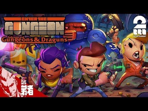 #12【アクション】弟者の「Enter the Gungeon(生放送)」【2BRO.】END