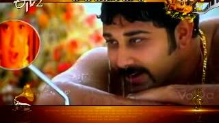 Pata Venka Mata - Sigge Singarama song from Chandamama movie