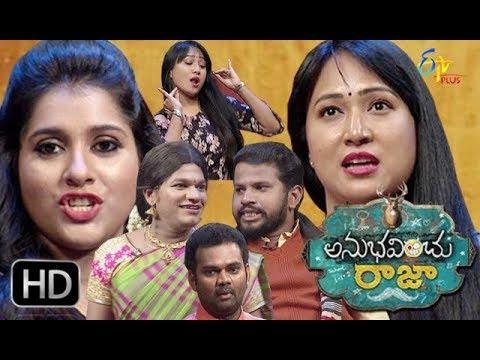 Anubhavinchu Raja | 21st July 2018 | Full Episode 22 | Anee Master | ETV Plus