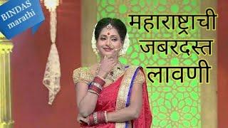 मराठी जबरदस्त लावणी..Marathi lavani live performance