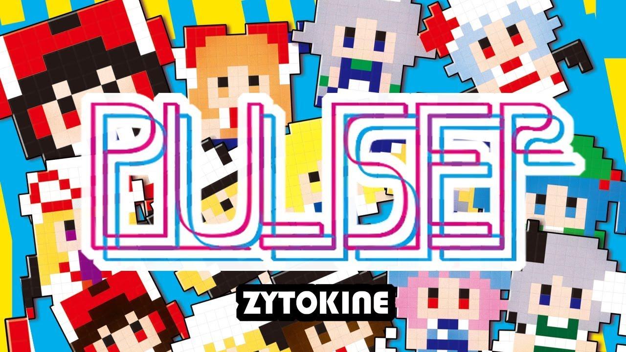 【例大祭15】CK-55P「PULSE^2」(歌詞あり)ZYTOKINEクロスフェードDEMO #1