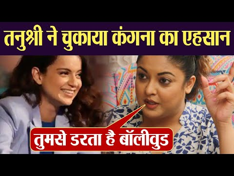 Manikarnika: Tanushree Dutta supports Kangana Ranaut; Check Out | FilmiBeat