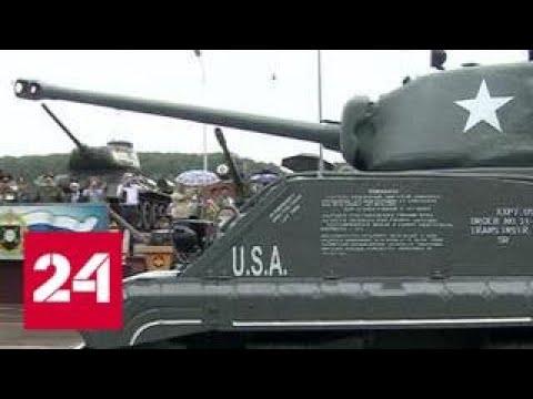 В Приморье восстановили американский танк времен Великой Отечественной войны - Россия 24