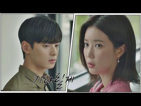 """(심쿵♥) 차은우(Cha eun woo), 변하지 않는 마음 """"기다릴게…"""" 내 아이디는 강남미인(Gangnam Beauty) 12회"""
