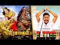 BREAKING : Sunny Leone VEERAMADEVI First Look   RJ Balaji's LKG Tamil Movie