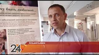 Студенты Альметьевска встретились с бывшими узниками концлагерей