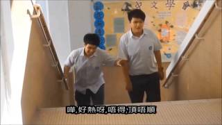 2015 - 2016年度陳白沙中學學生會1號候選內閣 -