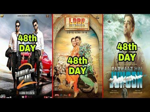 Jawani Phir Nahi Ani 2 || Parwaaz Hai Junoon || Load Wedding || 48th Day Box Office Collection