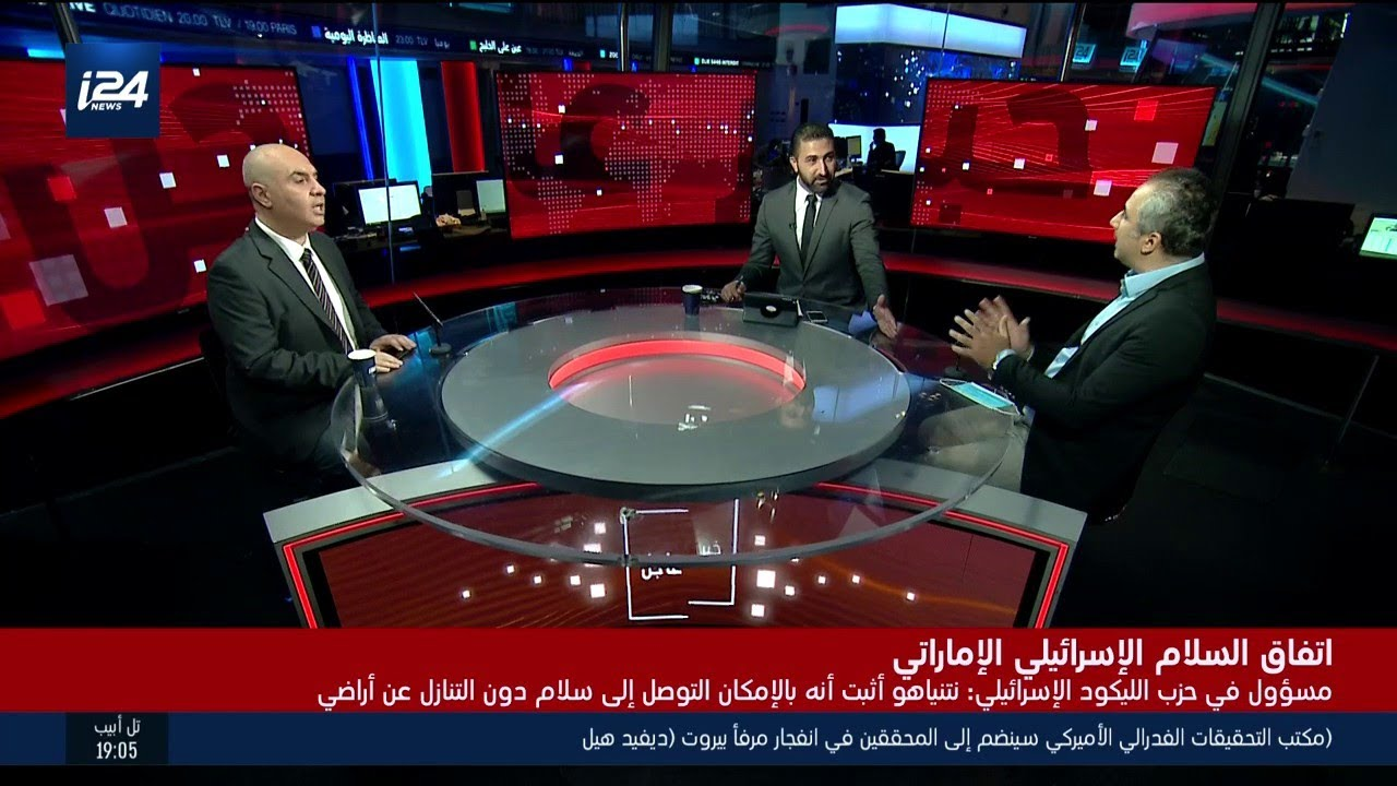 """Photo of فيديو : تغطية خاصة: اتفاق """"تاريخي"""" لتطبيع بين الإمارات العربية المتحدة وإسرائيل"""