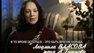 видео Эпизод из жизни Нижинского