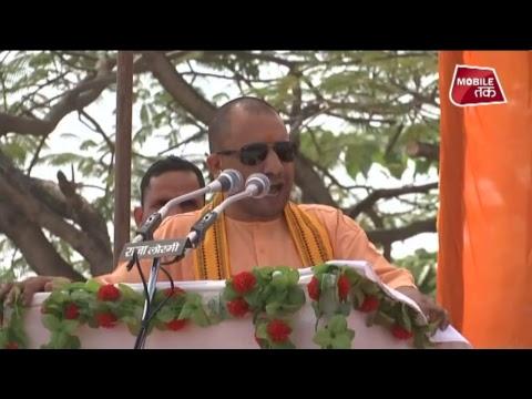 LIVE : मुख्यमंत्री योगी आदित्यनाथ छत्तीसगढ़ से लाइव @UPTak