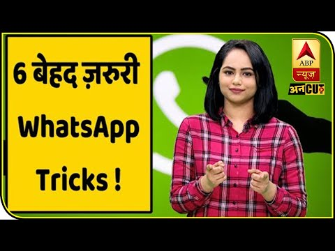 6 Secret WhatsApp