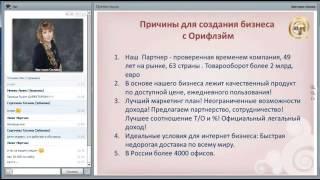 Презентация Проекта ВИП Клуб  Заработок через интернет
