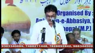 Manzar Bhopali | Jashn-e-Imam Ali a.s. - 2015 | Karbala Imambada V.I.P. Road Bhopal | Grafh Agency