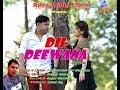 Dil Deewana kumaoni audio songs free download mp3 | Singer Govind Giri Goswami|