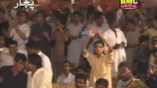 azeem baloch (pada baloch pada baloch)