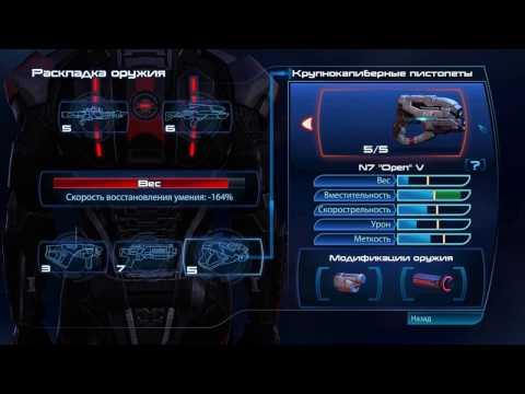 Полное прохождение Mass Effect 3 # 32 Обезвредить дредноут гетов; Встреча с Легионом