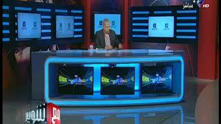 مع شوبير - أحمد شوبير يغضب على الهواء بسبب فضيحة منتخب مصر