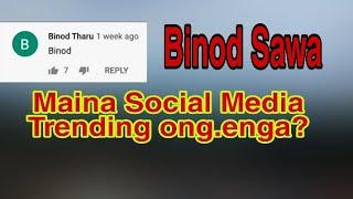 Who is Binod? Why Binod is Trending on Social Media? Binod sawa?