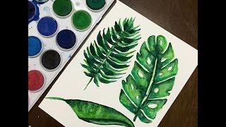COMO DIBUJAR HOJAS -  ACUARELAS  - how to draw leaf in watercolor