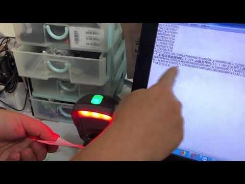 『皇威年中特價』DK-7870台灣製造立式自感二維條碼掃描器/直傳發票上的中文