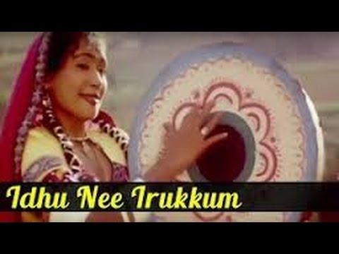 Ithu Nee Irukum Nenjamadi Kanmani Song HD -  Krishna Movie
