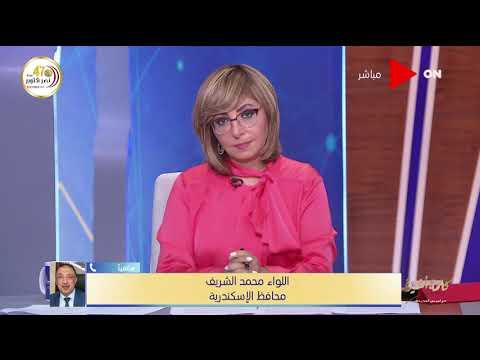 أول تعليق لمحافظ الإسكندرية علي شائعات جماعة الإخوان بشأن هدم منارة الأندلسية: مش آثري