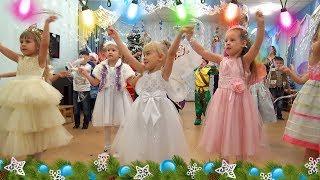 Новогодний утренник в детском саду Сказка для детей про спящую красавицу