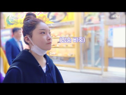 CHChannel 청하 채널 1 - 김백지씨의 등장