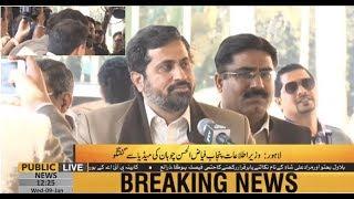 Journalists didn't let Fayaz-ul-Hasan Chohan hold media talk, raised slogans against him