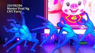 20190206, Feng Shui Master, Paul Ng Chinese New Year Party, 伍子明慶新春聯歡晚宴