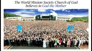 """Mother God"" Cult Warning...World Mission Society Church of God EXPOSED!"