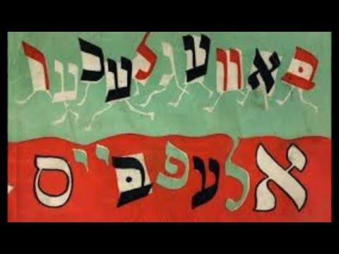 18 Yiddish Folk Songs.-( פאלק יידישע לידער     (54:42 דקות18