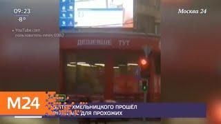 На Украине кино для взрослых показали на улице на большом экране - Москва 24