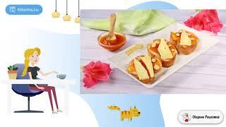 Брускетта с абрикосом миндалем и сыром Рецепты в домашних условиях быстро