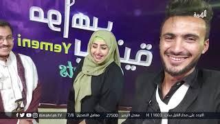 ردة فعل الفنانة رغد المالكي بعد مقلب غازي حميد في برنامج غازي في ورطة.