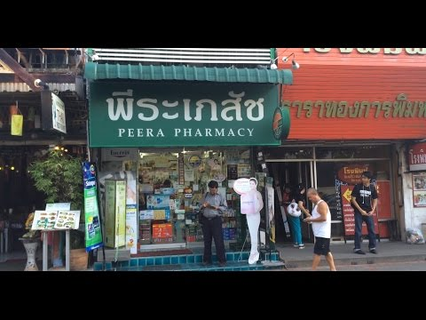 Peera Pharmacy, Chiang Mai's Best Pharmacist from YouTube · Duration:  5 minutes 15 seconds