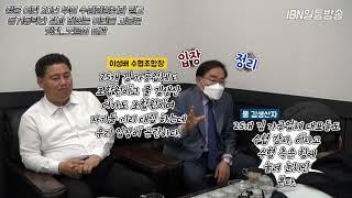 """장흥군 물 김생산자 13년 만의 결단 """"물김 …"""