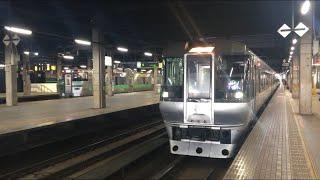 【すずらん、かいそく えあぽーと】 785系 特急 すずらん、JR北海道 733系 快速エアポート@札幌駅