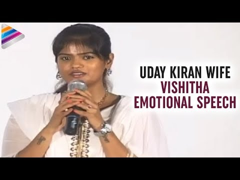 Uday Kiran wife Vishitha Emotional Speech - Chitram ...
