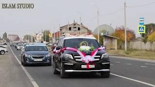 Ислам оператор карачаевская свадьба Хасан и Марьям