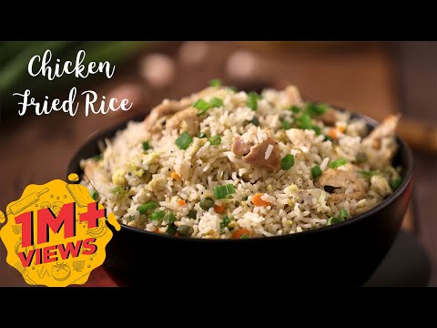 Chicken Fried Rice | Home Style Chicken Fried Rice